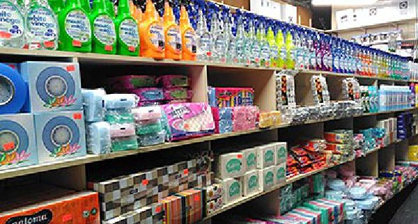 Household items at discount prices